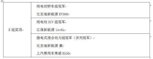 C8631E2F37691D8115BE2D0950342F35.jpg