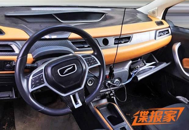 云度首款纯电动SUV-(2).jpg