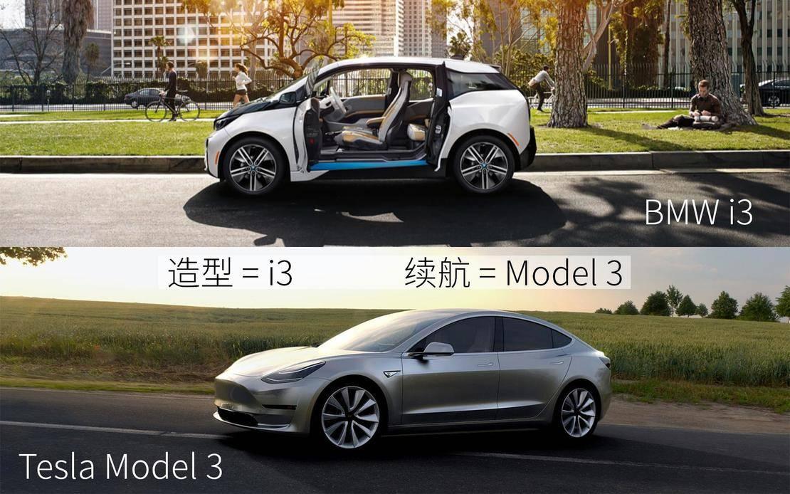 i3-Model3.jpg