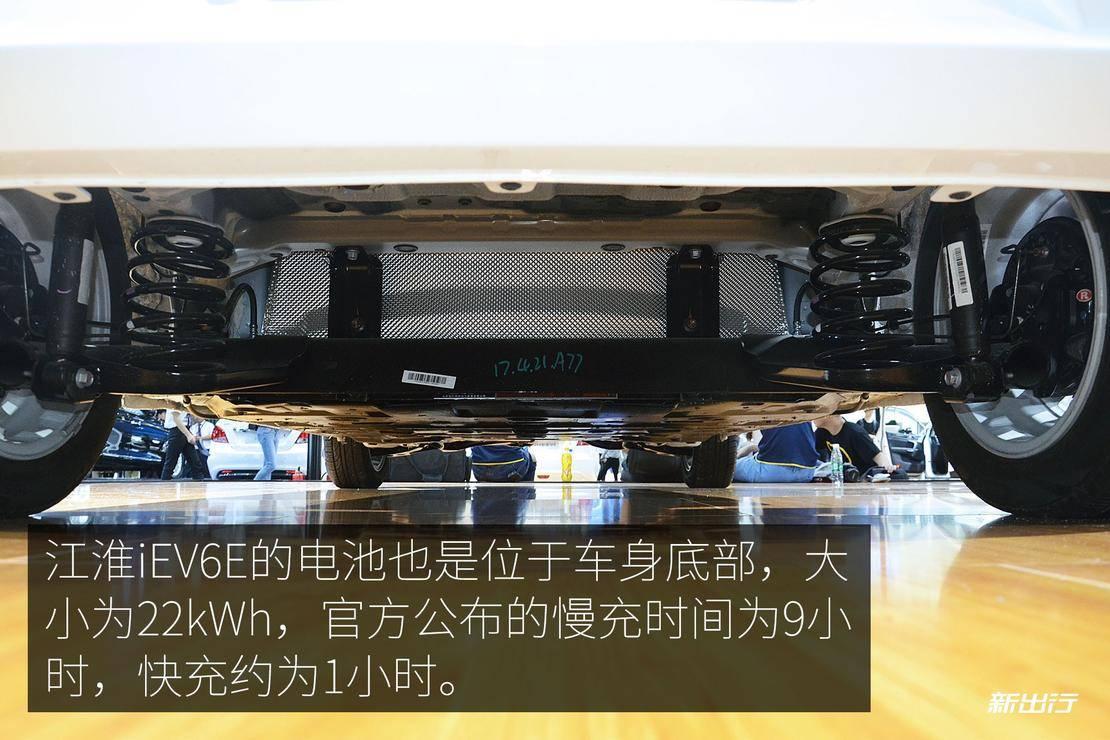 3-新出行5辆微型电动车横评.jpg