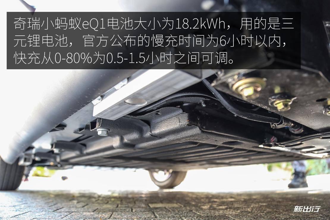 7-新出行5辆微型电动车横评.jpg
