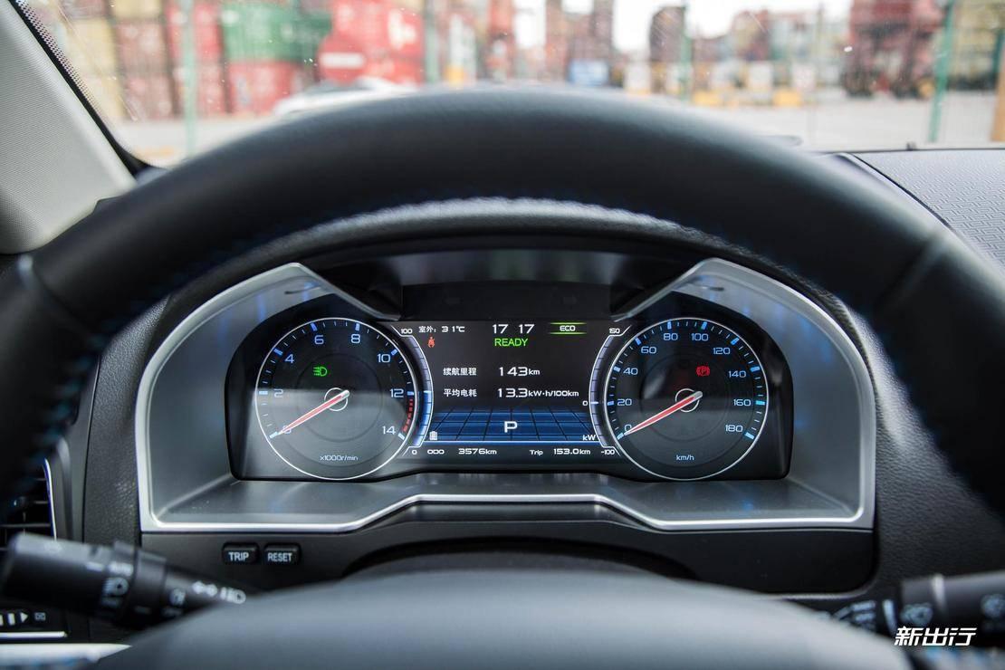 33-吉利帝豪EV300深度评测体验.jpg