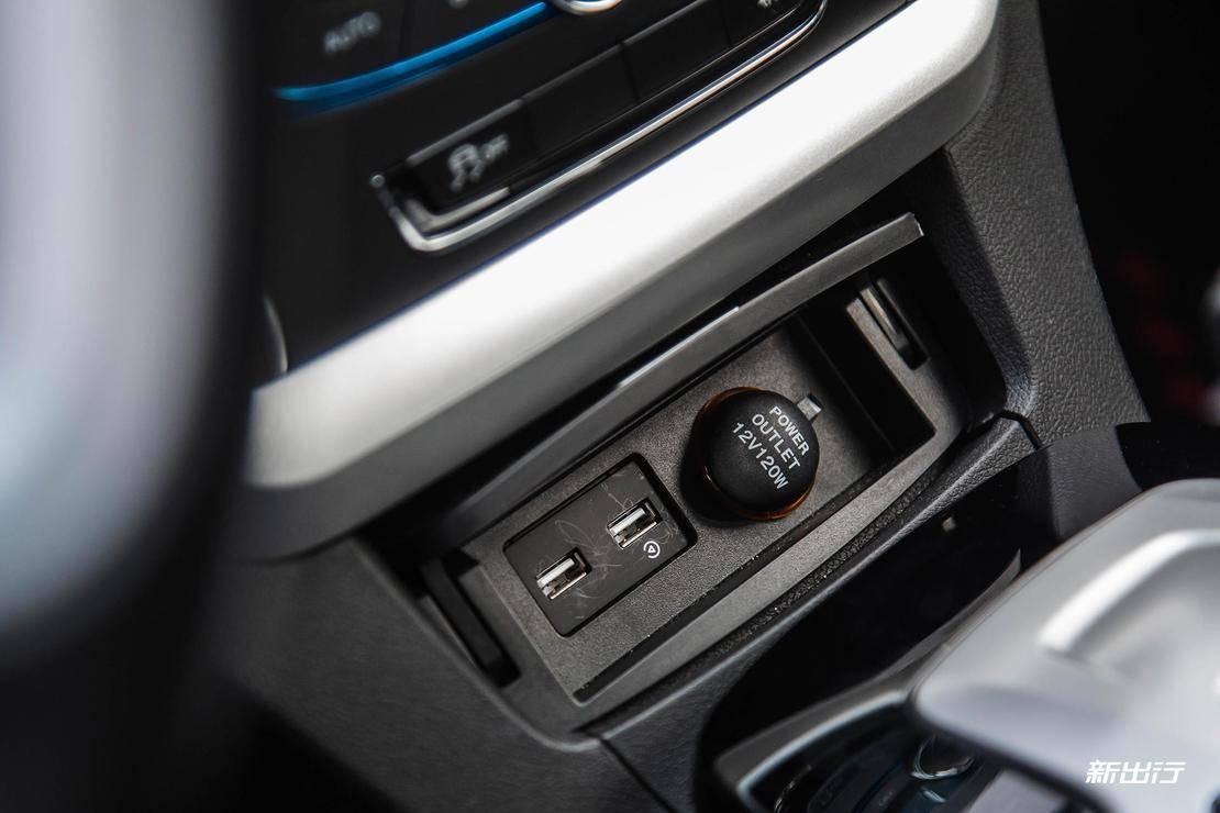 41-吉利帝豪EV300深度评测体验.jpg