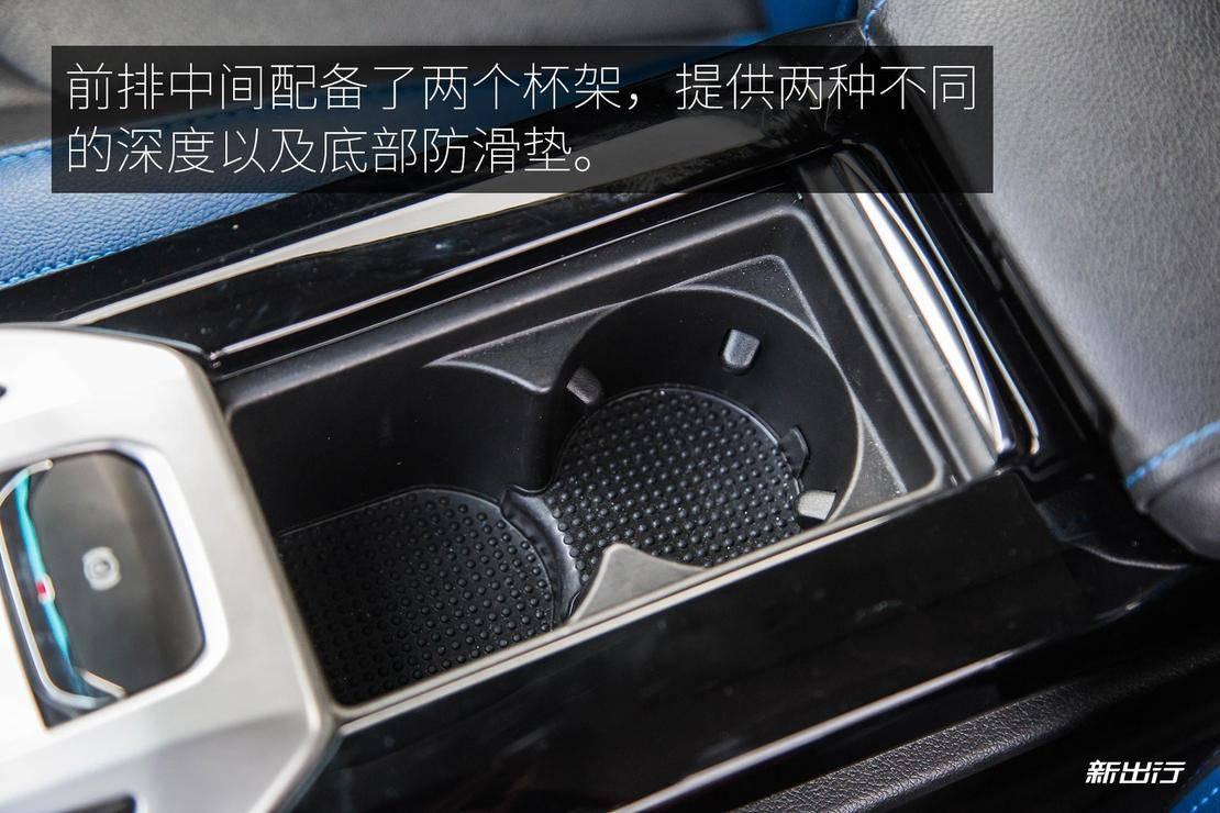 52-吉利帝豪EV300深度评测体验.jpg