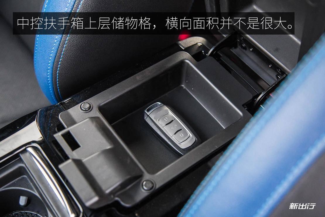 54-吉利帝豪EV300深度评测体验.jpg
