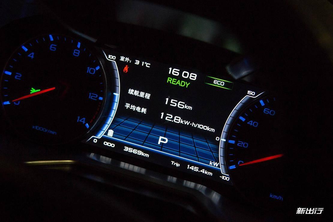 75-吉利帝豪EV300深度评测体验.jpg