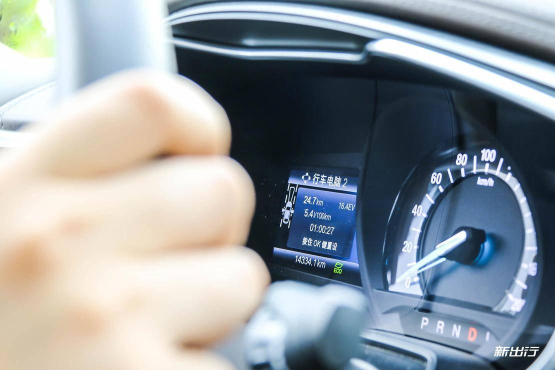 4-混动车横评油耗测试.jpg