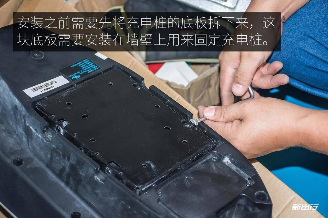 12-别克Velite-5充电桩安装全攻略.jpg