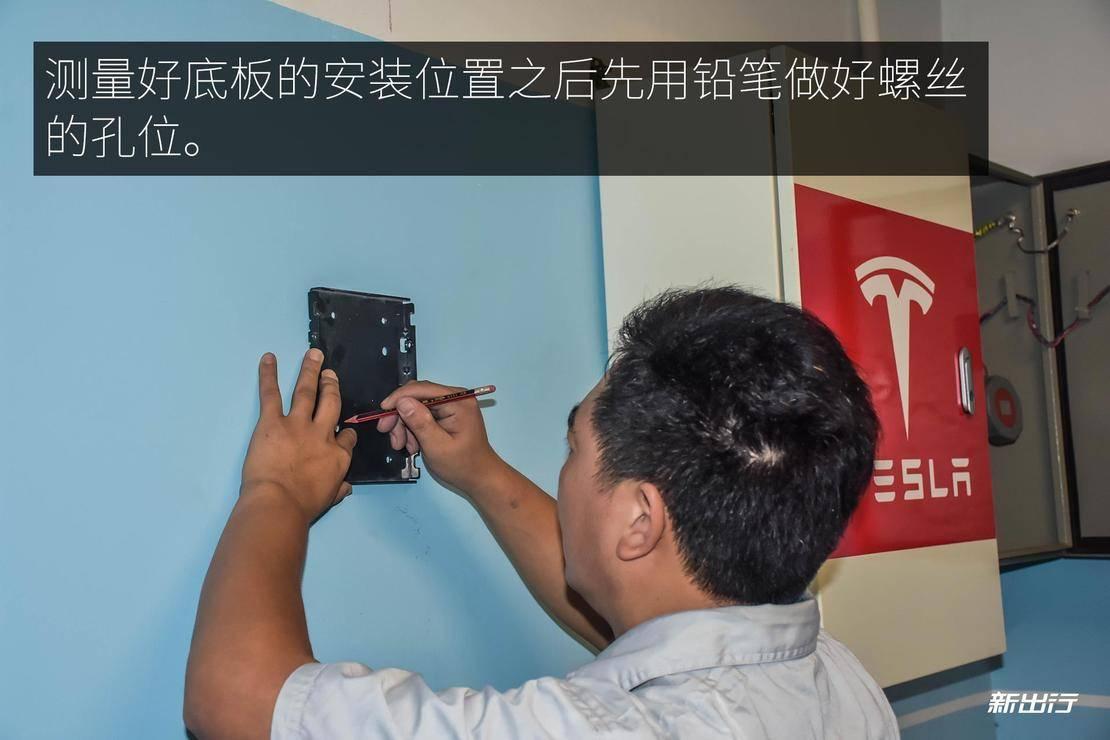 17-别克Velite-5充电桩安装全攻略.jpg
