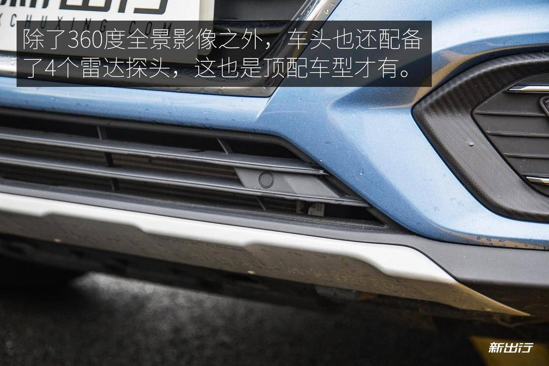 6-荣威eRX5深度体验.jpg