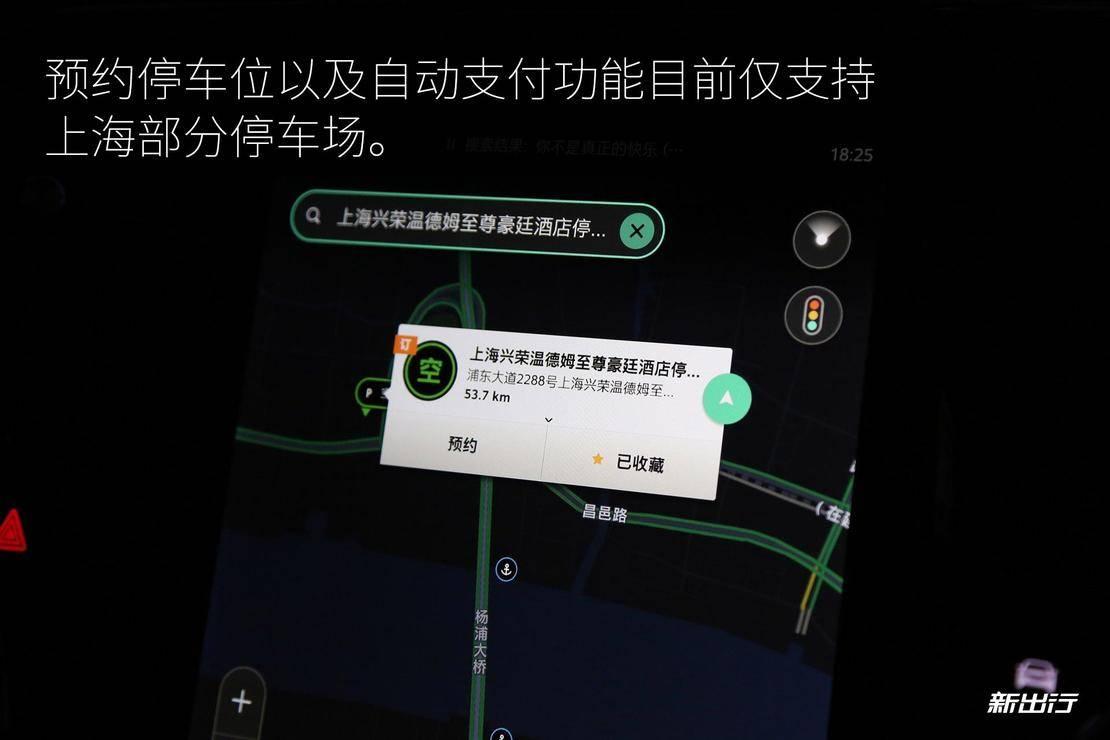 26-荣威eRX5深度体验.jpg