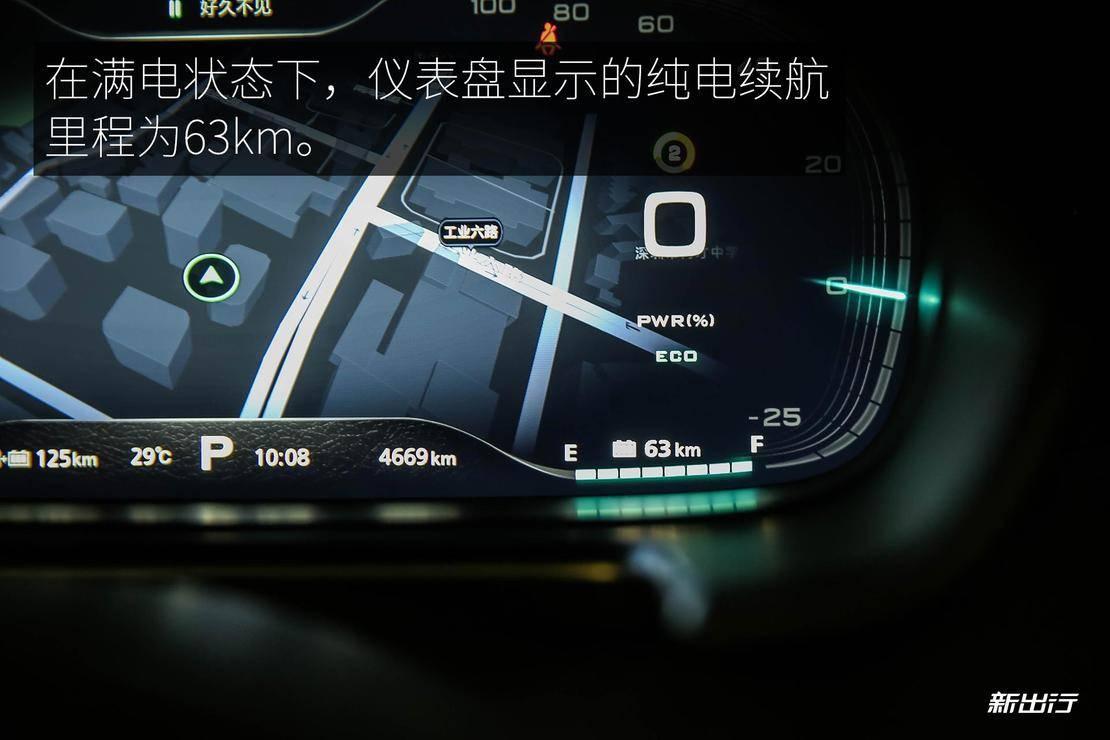 31-荣威eRX5深度体验.jpg