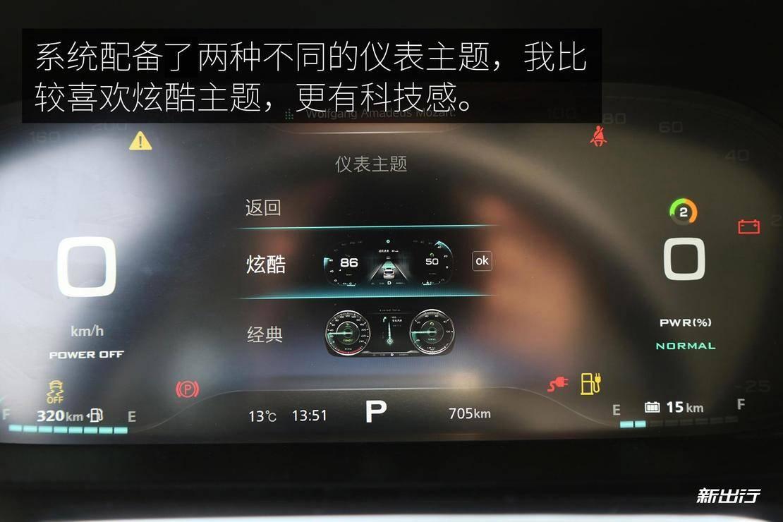 35-荣威eRX5深度体验.jpg
