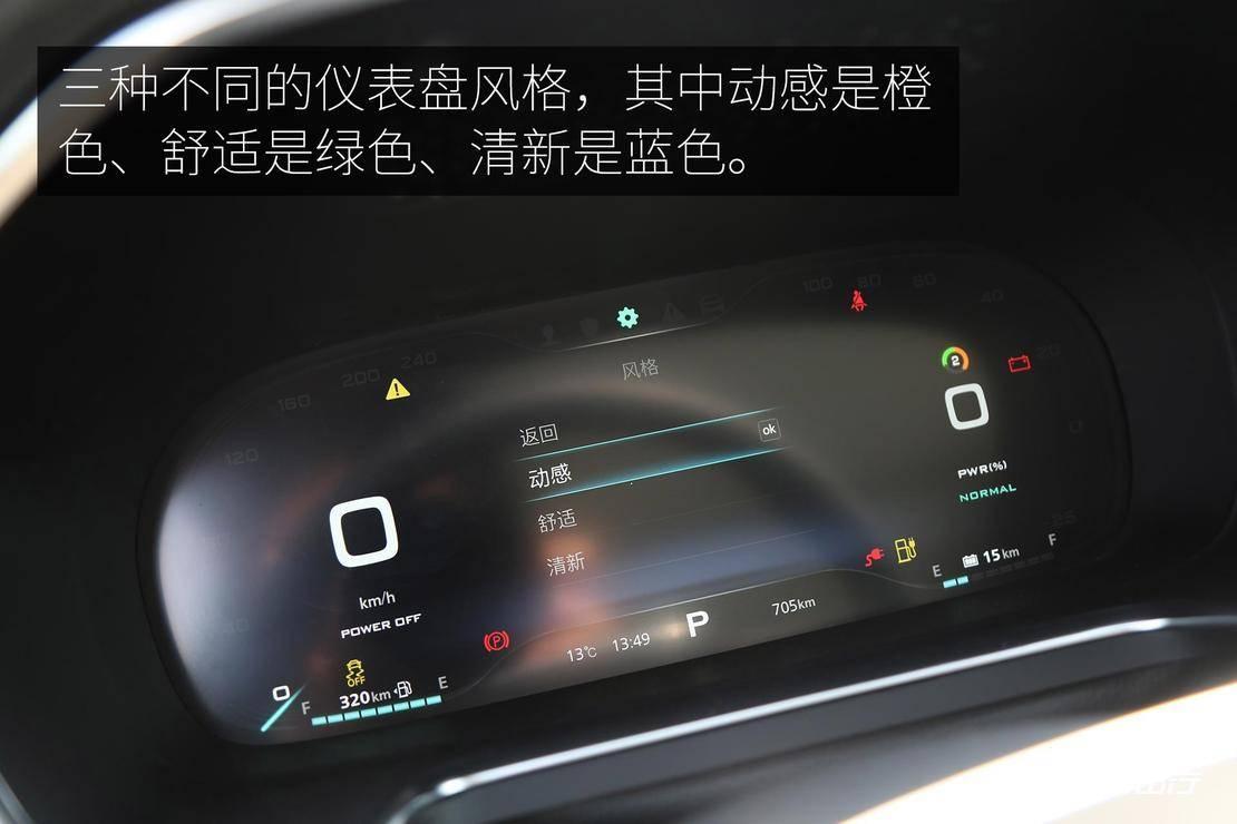 34-荣威eRX5深度体验.jpg