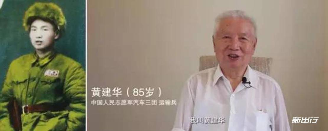 24-驭见强大中国人车-记比亚迪王朝之旅新疆收官站.jpg