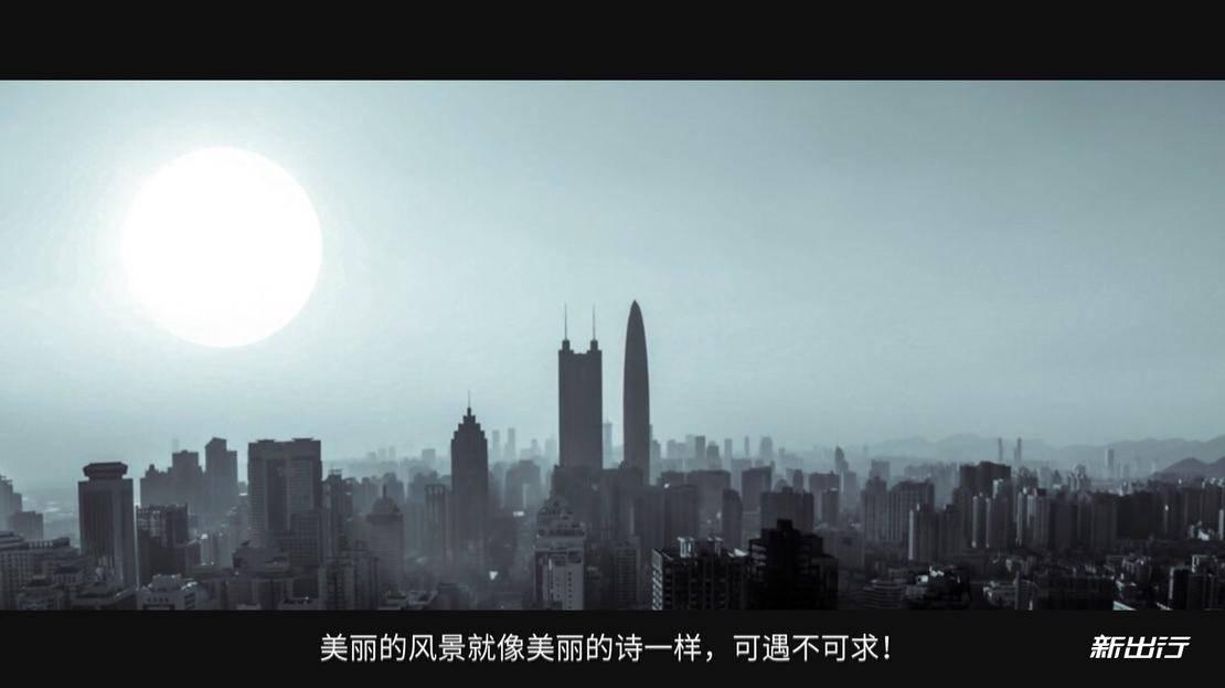 深圳-7.jpg