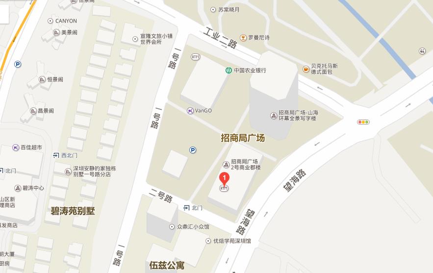深圳蛇口招商局广场超充站落成 特斯拉车主华南群助阵