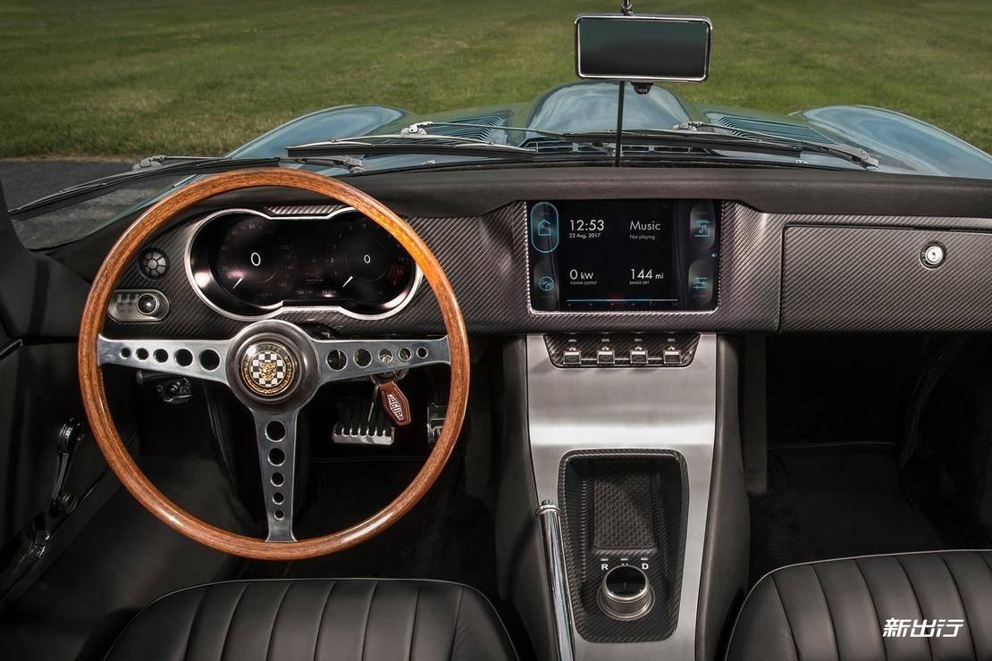 Jaguar-E-Type_Zero_Concept-2017-1600-07.jpg