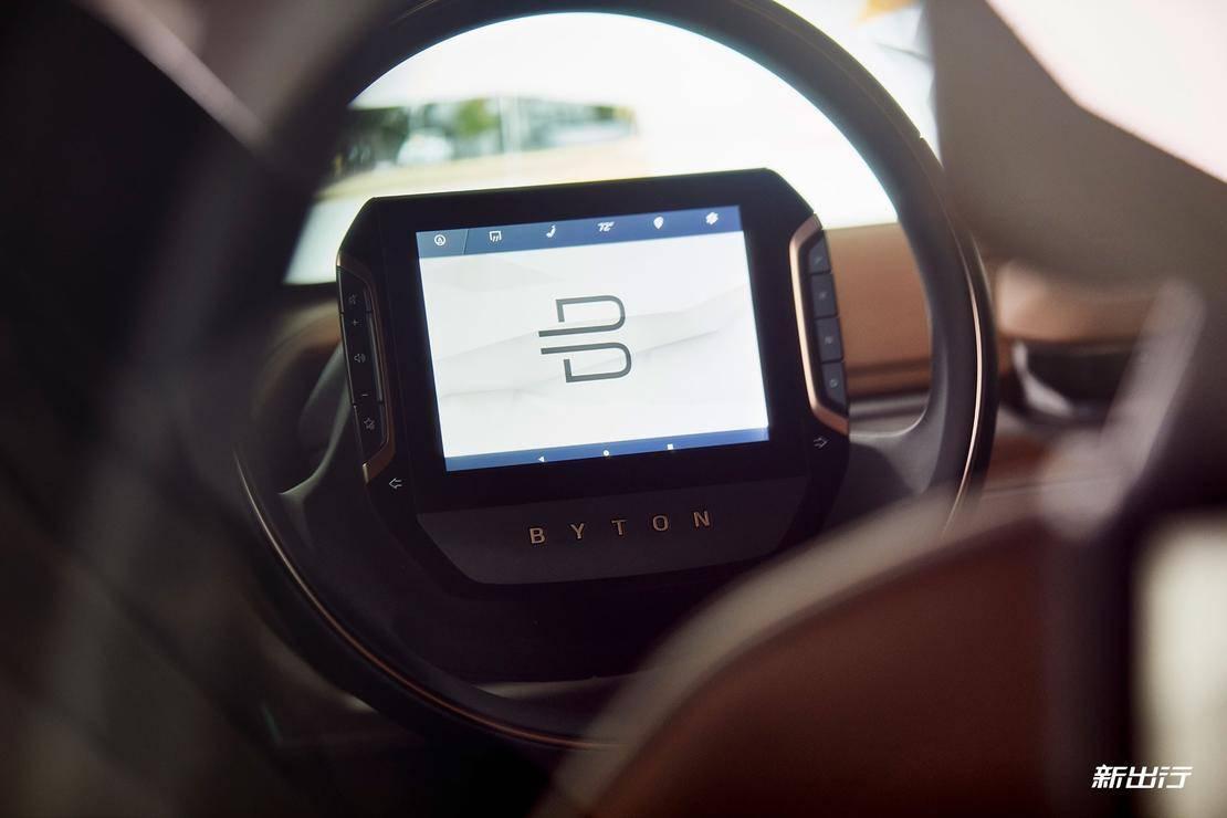 2-驾驶员触控屏.jpg