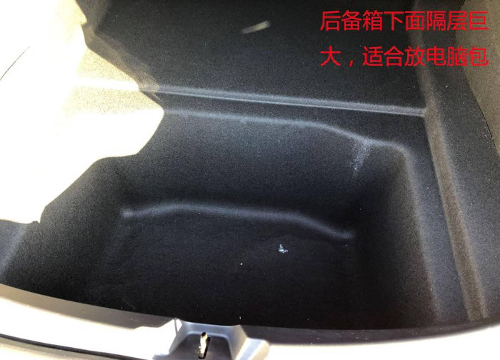特斯拉 Model 3-12.jpg