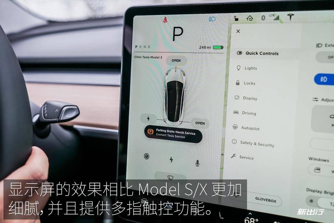 TESLA_Model3_CES2018EXP_NS_09_01.jpg