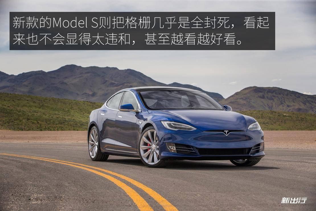 5-特斯拉-Model-S无格栅.jpg