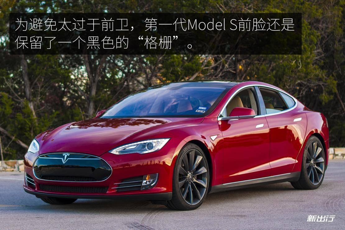 4-特斯拉-Model-S保留黑色格栅.jpg
