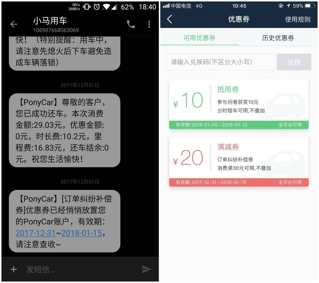 Screenshot_20180110-184033.jpg