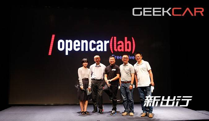 opencarlab合影.jpg