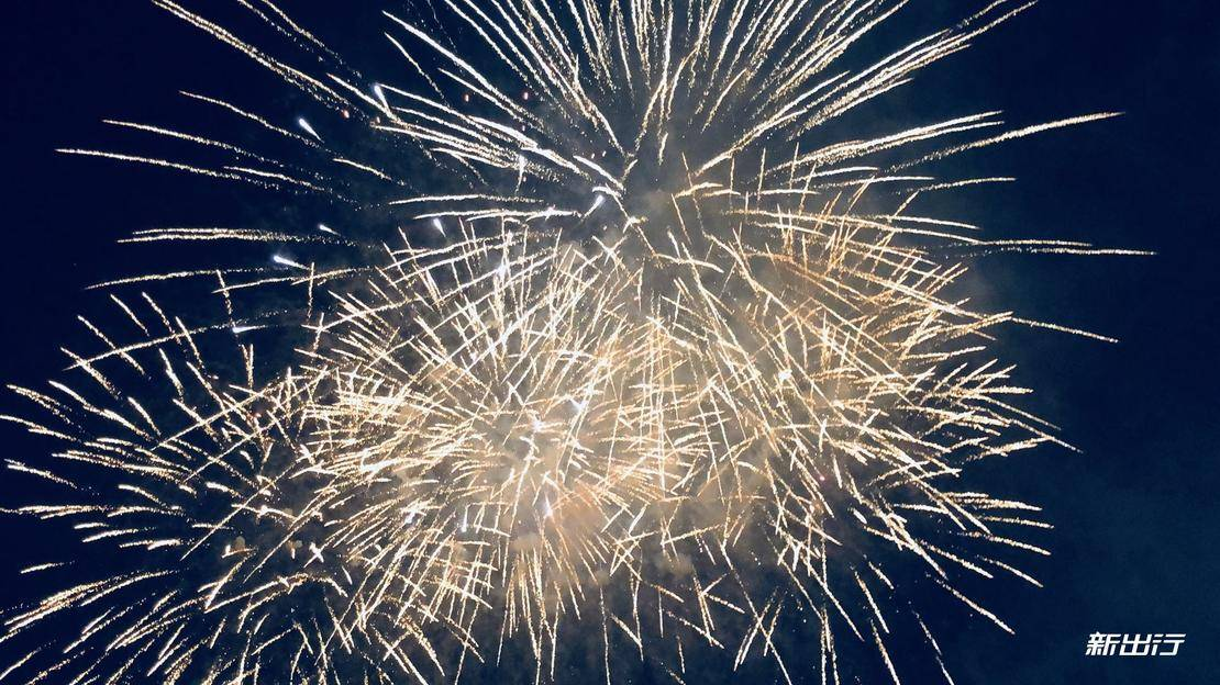 fireworks2.jpeg