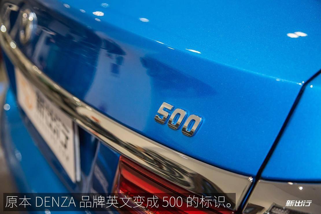 500标识.jpg