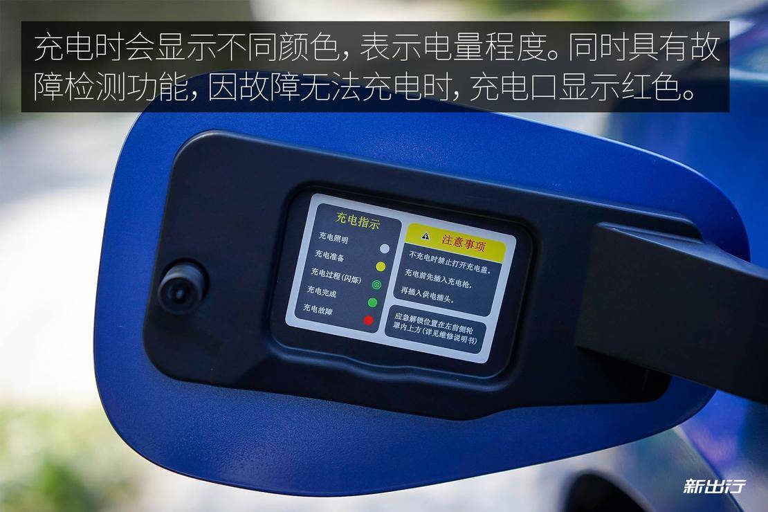 充电口显示颜色.jpg
