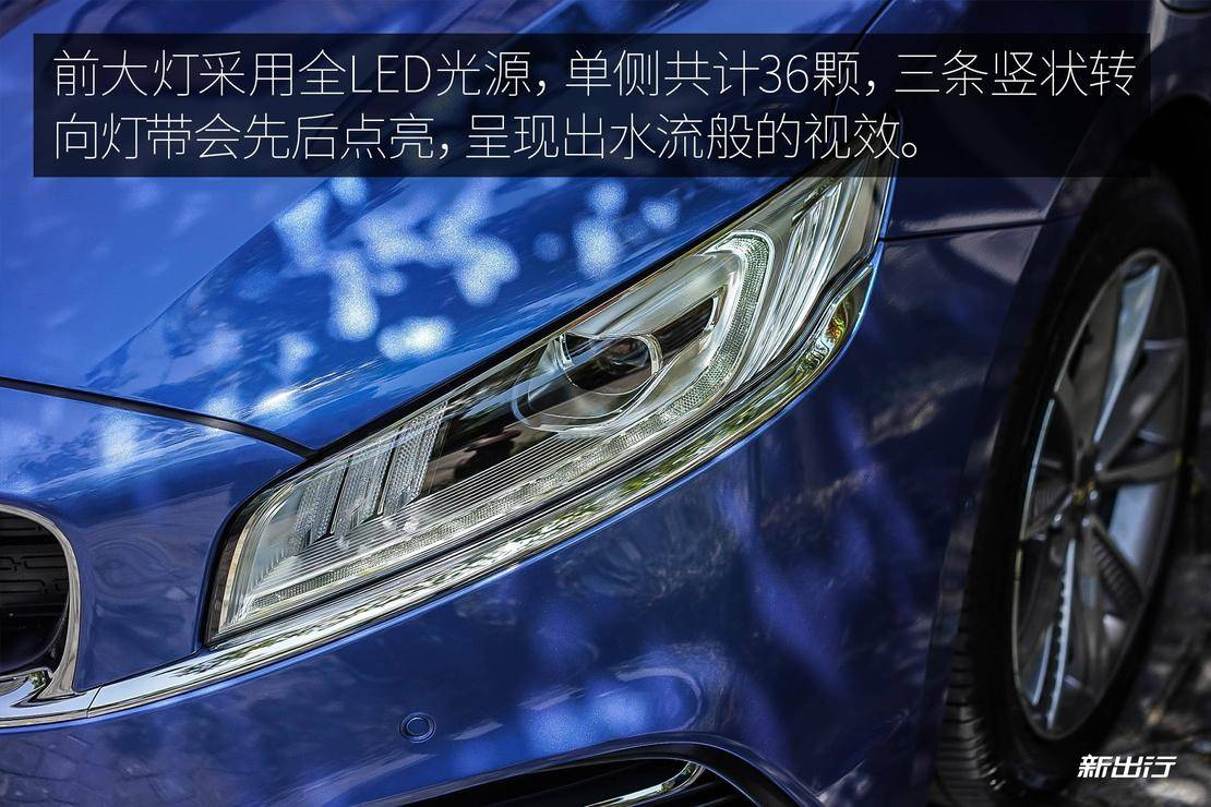 LED光源.jpg
