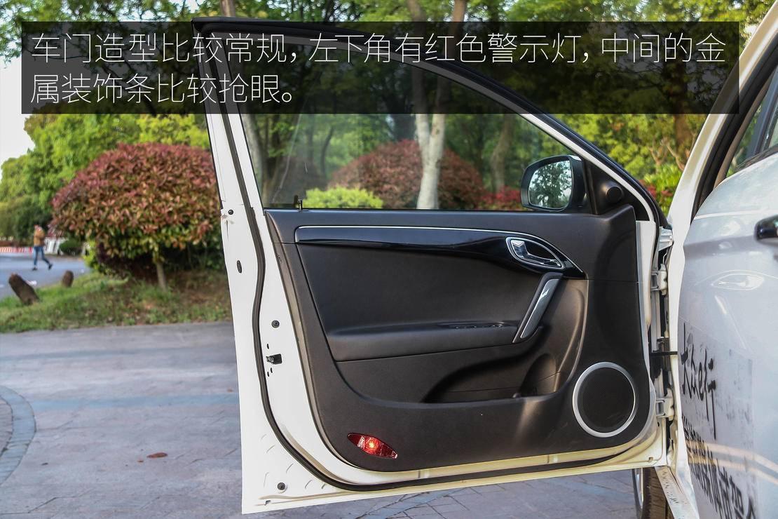 车门.jpg