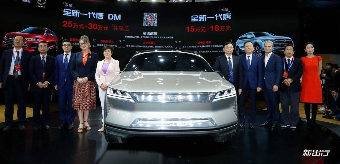 比亚迪新智造·驭未来2018北京车展发布会-(17).jpg