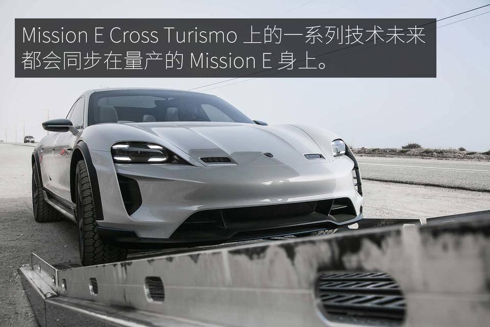 4-Porsche-Mission-E-Cross-Turismo.jpg