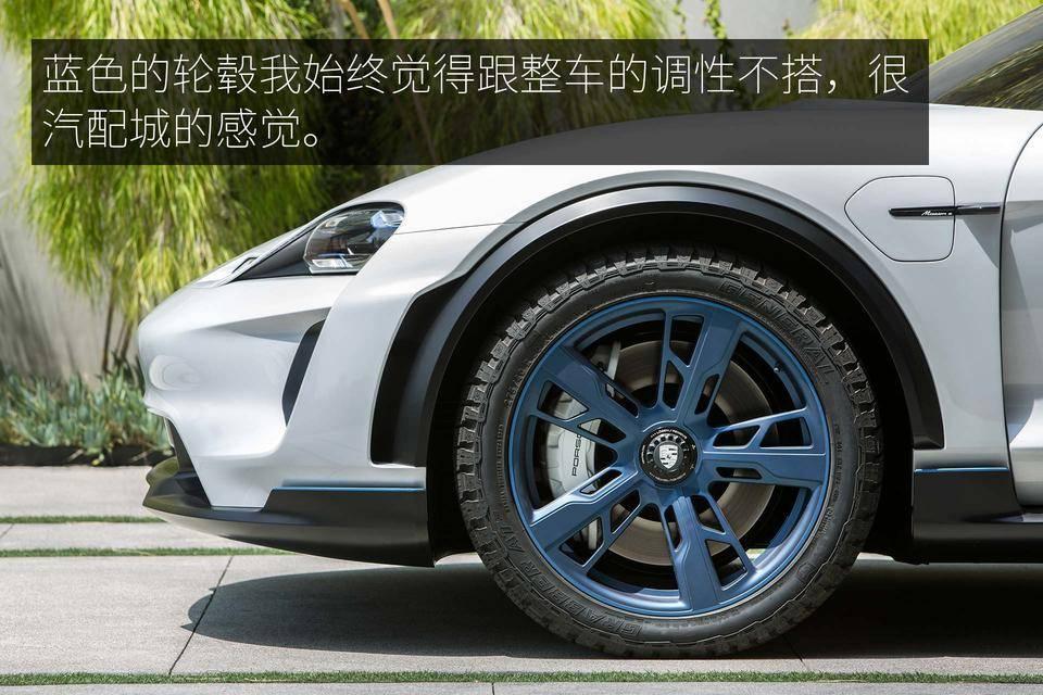 8-Porsche-Mission-E-Cross-Turismo.jpg