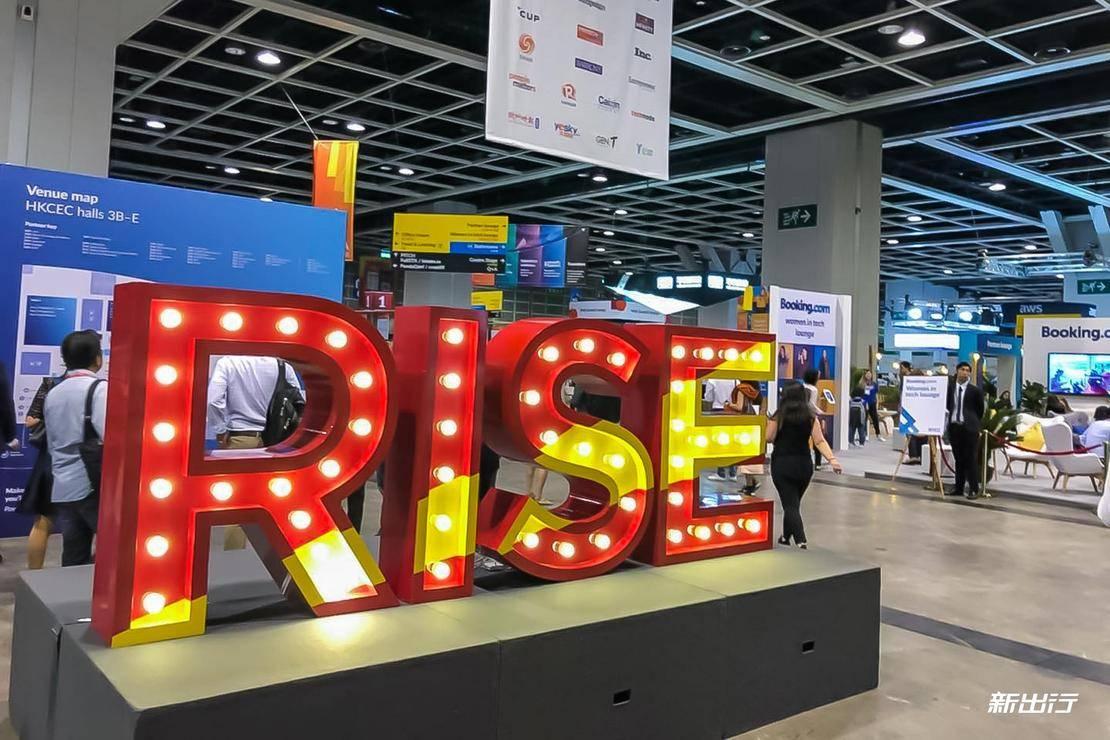 RISE-展会.jpg