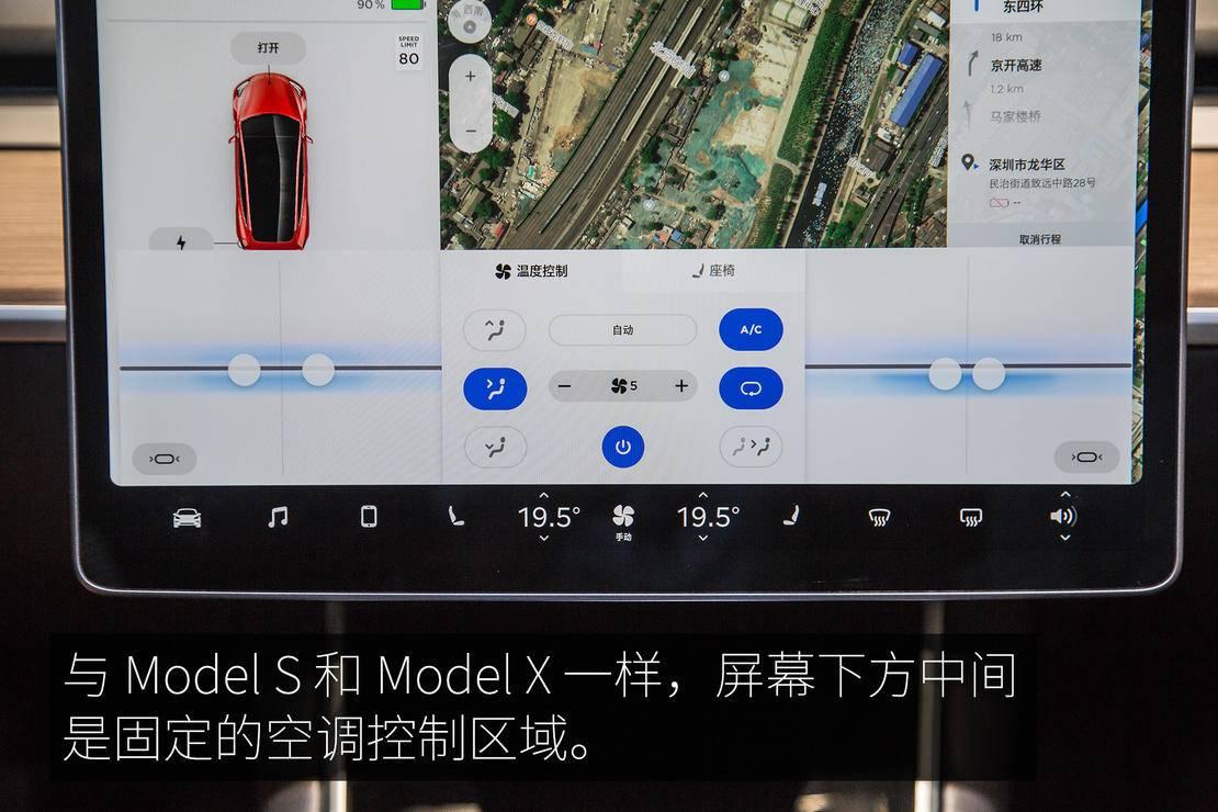 特斯拉-Model-3-体验-18.jpg
