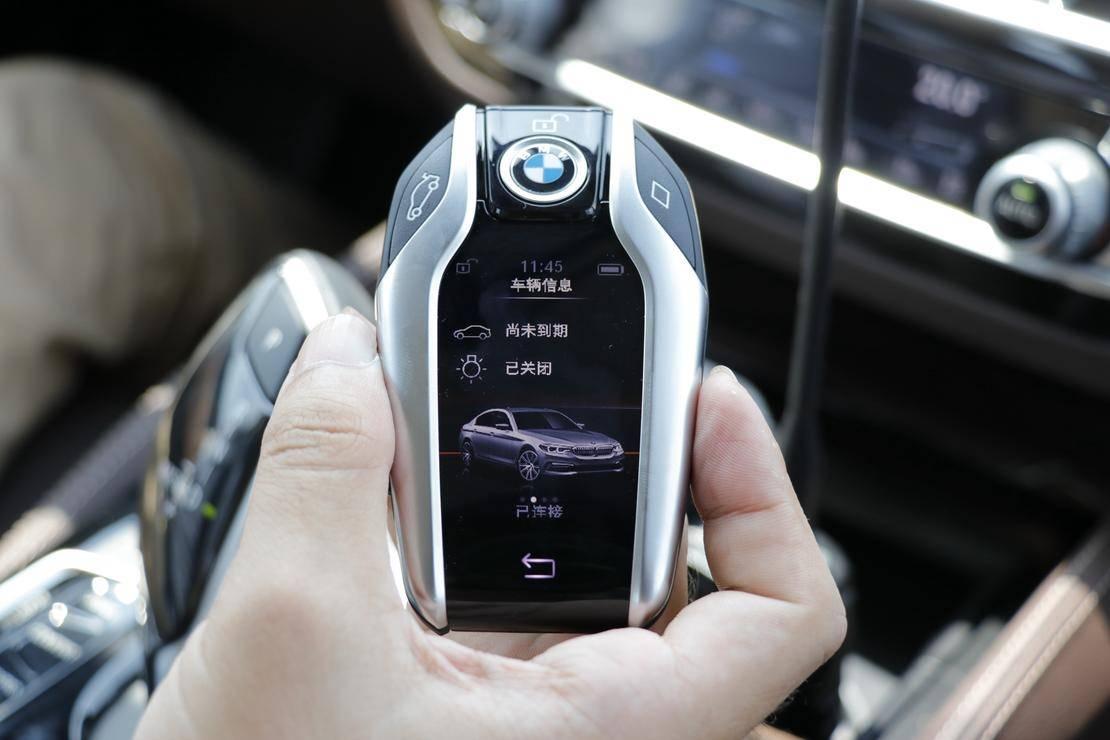 钥匙车辆信息.jpg