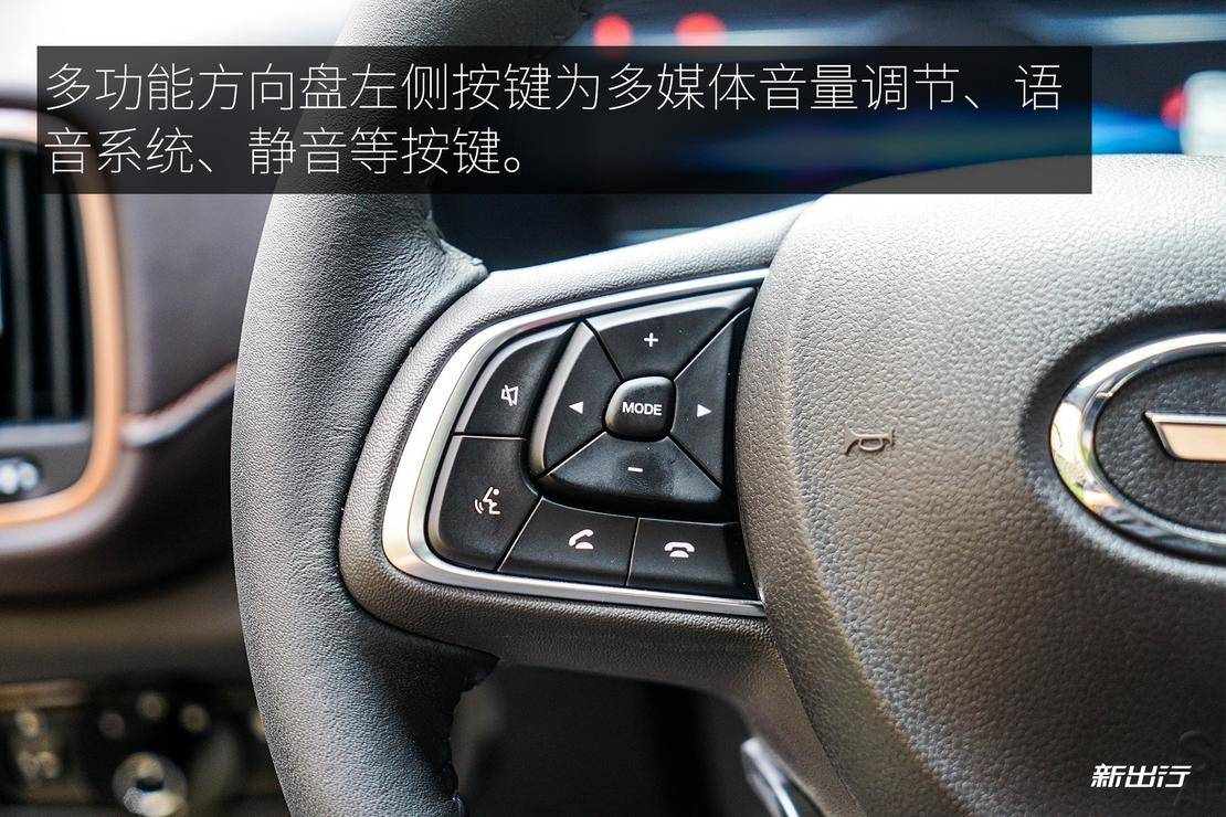方向盘左侧按键.jpg