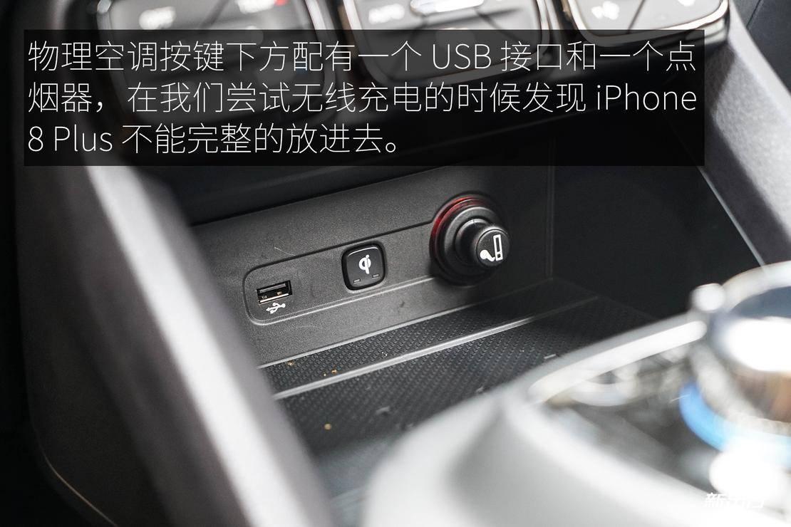 前排-USB接口.jpg