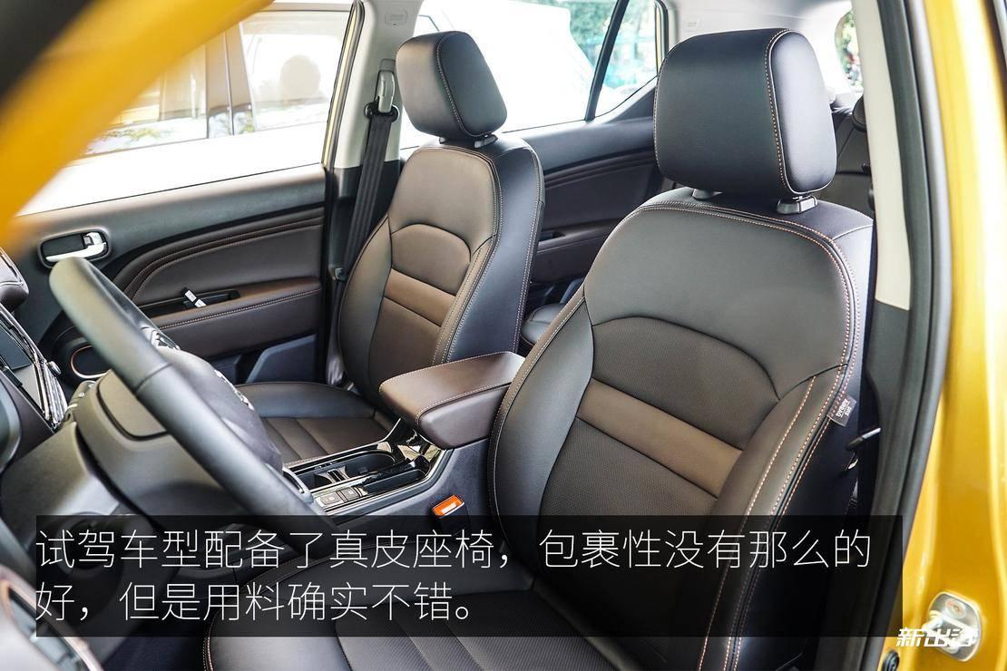 前排座椅材料.jpg