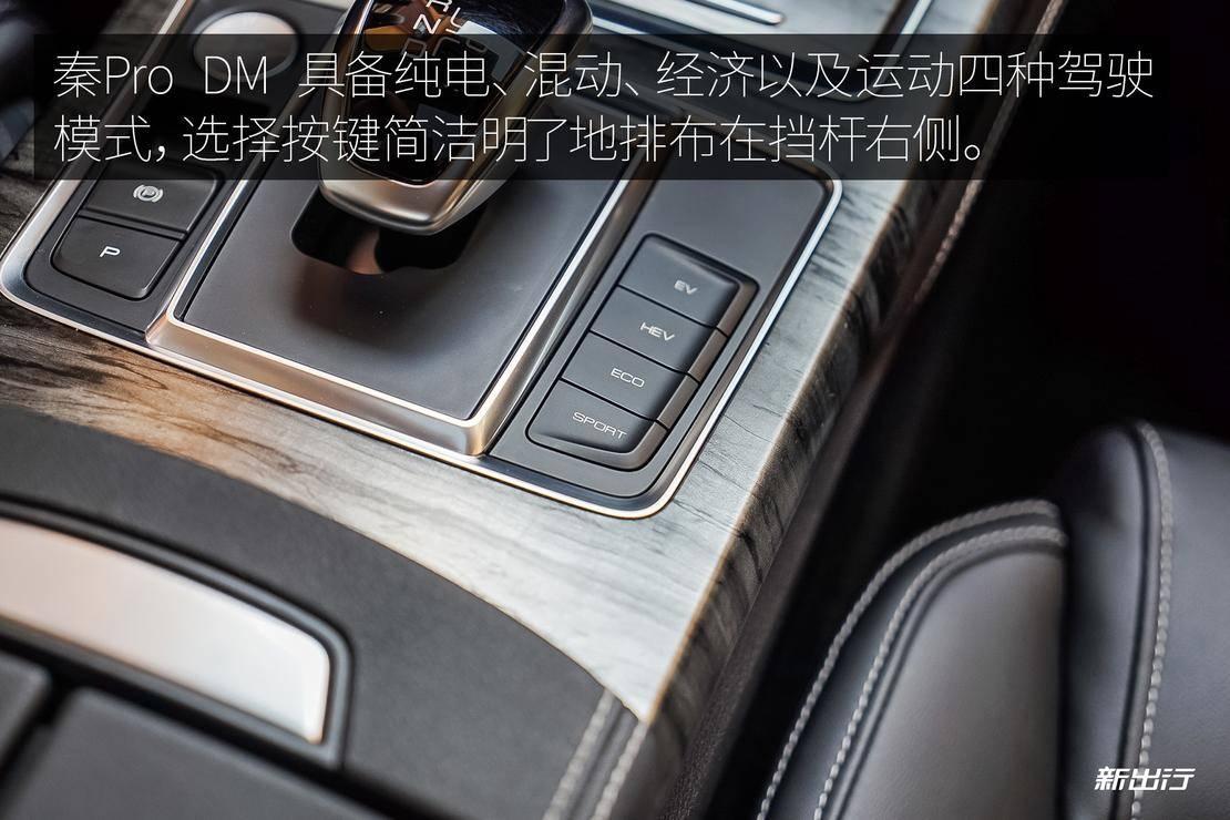 驾驶模式按键.jpg