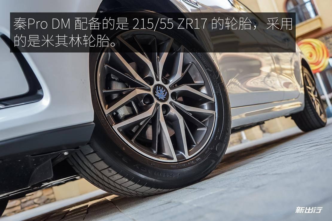 8轮胎.jpg