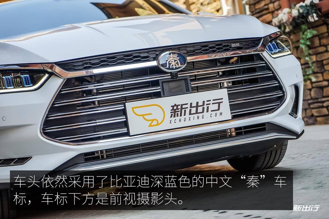 3、秦字logo.jpg