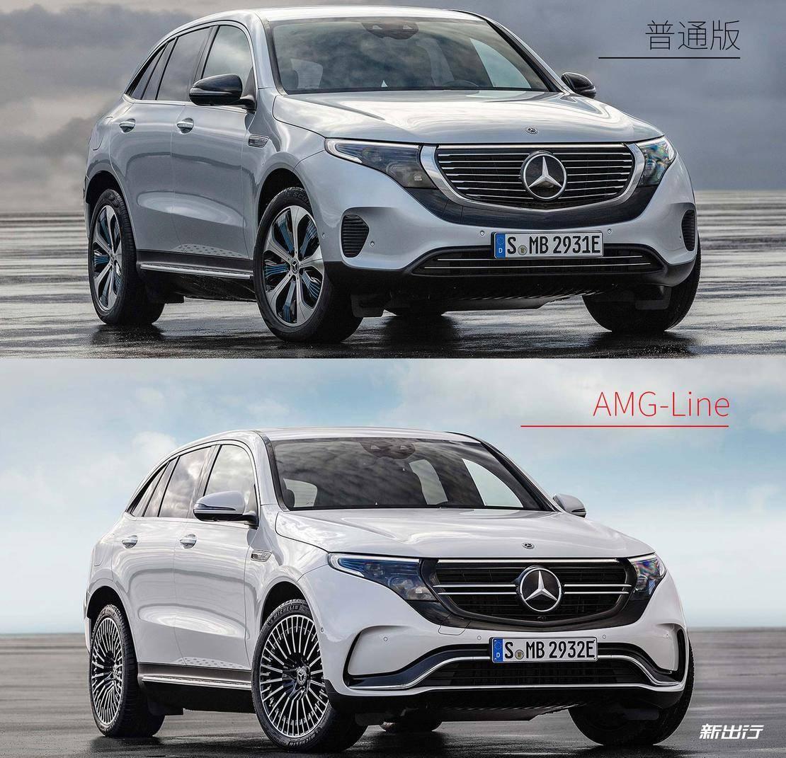 Mercedes-Benz_EQC_EXP_Exterior_01_01_XCX.jpg