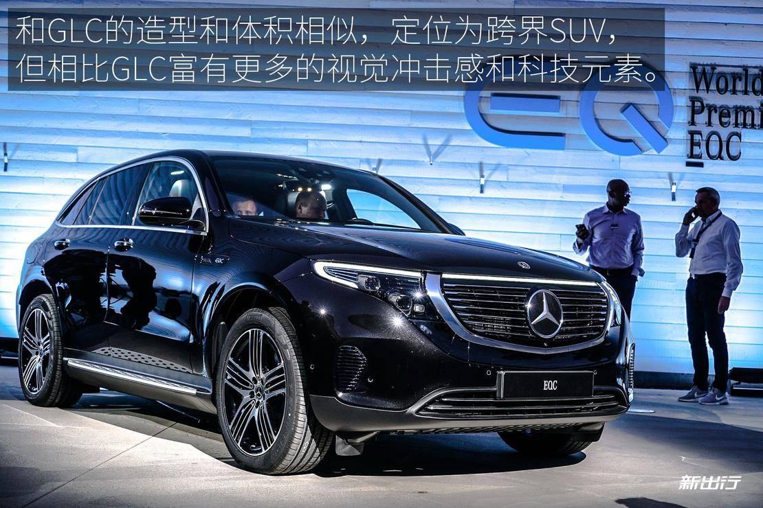 Mercedes-Benz_EQC_EXP_Exterior_03_01_XCX.jpg