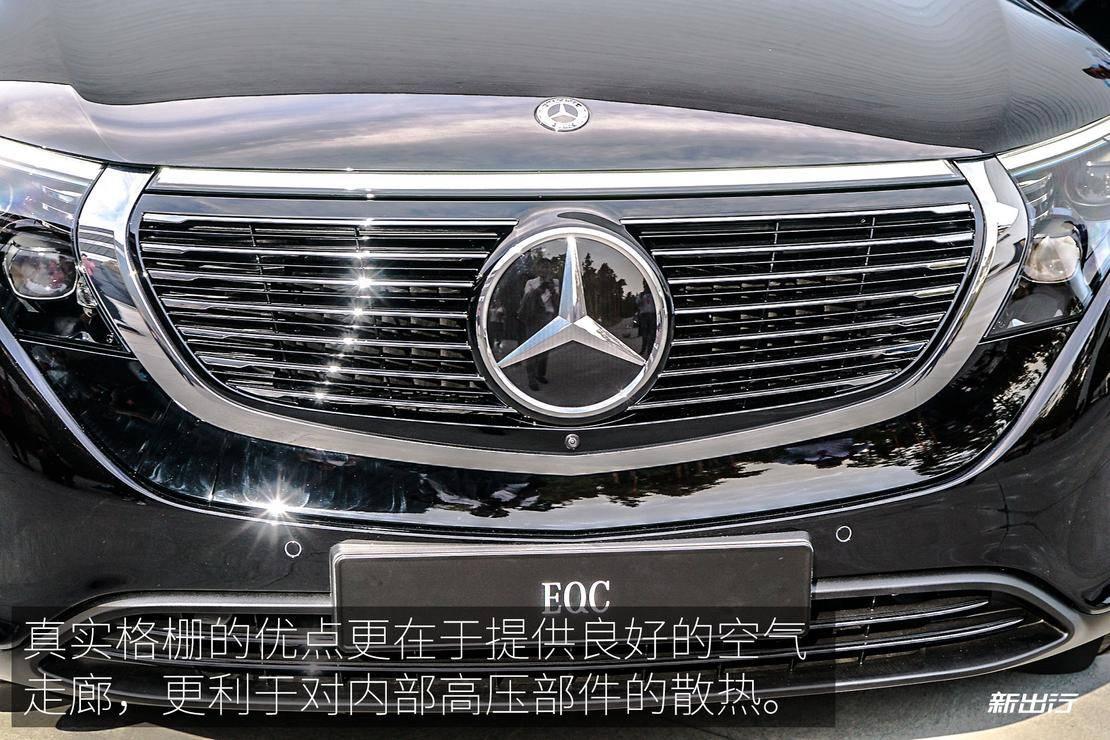 Mercedes-Benz_EQC_EXP_Exterior_05_01_XCX.jpg