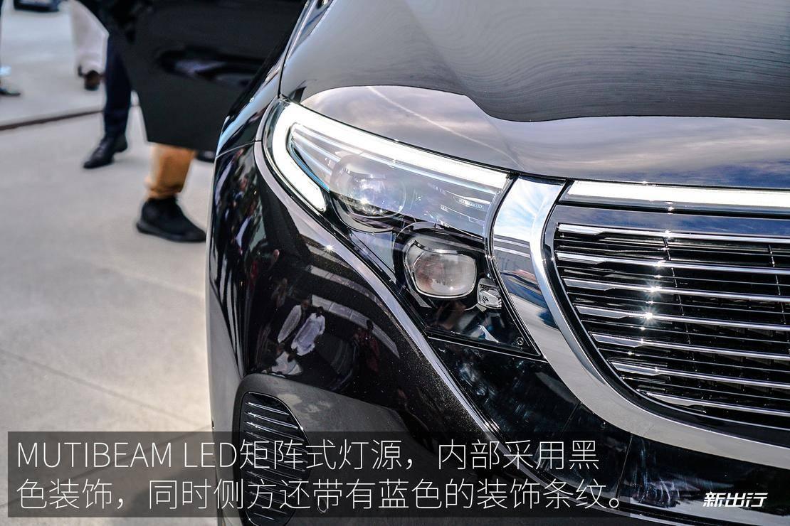 Mercedes-Benz_EQC_EXP_Exterior_06_01_XCX.jpg